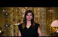 مساء dmc - مع إيمان الحصري - حلقة الاثنين 19-3-2018 ( لقاء مع أبطال مسلسل أبو العروسة ) الحلقة كاملة