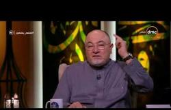 لعلهم يفقهون - مع د. محمد خالد والشيخ خالد الجندي - حلقة الثلاثاء 20-3-2018 ( الحلقة كاملة )