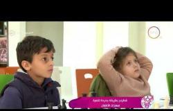 السفيرة عزيزة - السفيرة عزيزة  (شيرين عفت - نهي عبد العزيز) حلقة الثلاثاء 20 - 3 - 2018