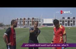 ملاعب ONsport - مصر تحصد 96 ميدالية فى الدورة الإقليمية التاسعة للأولمبياد الخاص
