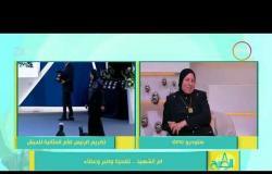 8 الصبح - والدة الشهيد محمد سمير إدريس - تتحدث عن لحظة تكريم الرئيس السيسي لها كـ أم مثالية للجيش