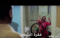 مواقف مبتحصلش غير مع الأم المصرية!