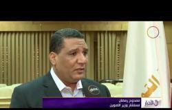 الأخبار - وزارة التموين تستعد لاستقبال موسم حصاد القمح المحلي