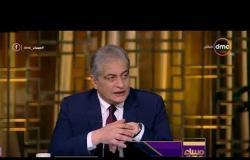 مساء dmc - الفنان أحمد بدير | لو أخويا مبيحبش مصر مش هحبه |