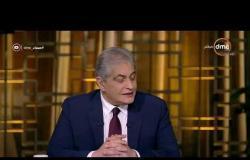 مساء dmc - حوار خاص مع الفنان القدير أحمد بدير مع الإعلامي أسامة كمال ( اللقاء كامل )