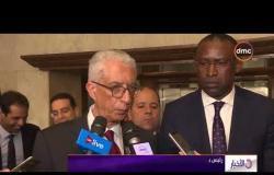 الأخبار - رئيس بعثة الإتحاد الأفريقي لمتابعة الانتخابات يشيد بتصويت المصريين في الانتخابات بالخارج