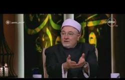 لعلهم يفقهون - الشيخ رمضان عبد المعز: الإلحاد مشكلة نفسية