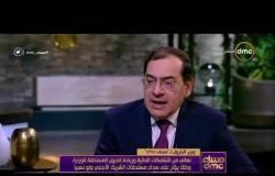 مساء dmc - وزير البترول : المشاركة في الانتخابات واجب وطني وحق دستوري