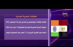 الأخبار - انعقاد أعمال الدورة السابعة لـ اللجنة المشتركة المصرية الهندية برئاسة وزيري خارجية البلدين