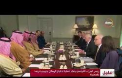 """الأخبار - الولايات المتحدة وافقت على """" صفقة سلاح محتملة """" مع السعودية بقيمة مليار دولار"""