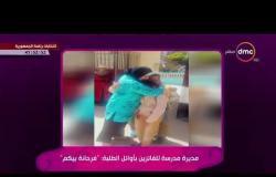 """السفيرة عزيزة - مديرة مدرسة للفائزين بأوائل الطلبة : """" فرحانة بيكم """""""