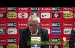 الطريق إلى روسيا - المؤتمر الصحفي لهيكتور كوبر مدرب المنتخب الوطني عقب مباراة البرتغال