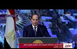 """الأخبار - الرئيس السيسي """" واجهنا تحديات صعبة نجاح الدولة المصرية خلال الفترة الماضية """""""
