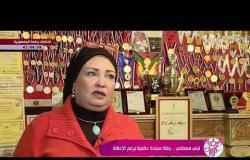 السفيرة عزيزة - لبني مصطفي .. بطلة سباحة عالمية برغم الإعاقة