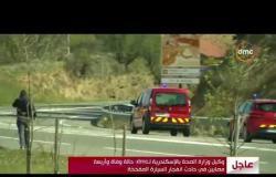 الأخبار - وكيل وزارة الصحة بالإسكندرية : حالة وفاة وأربعة مصابين في حادث انفجار السيارة المفخخة