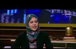 مساء dmc - داليا زيادة | المجتمع المدني بمصر أزدهر من 2005 وحتى 2010 بسبب التدفق المالي الاجنبي |
