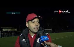 تغطية خاصة - لقاء خاص مع إيهاب لهيطة مدير المنتخب وتعليقه على هزيمة المنتخب من البرتغال