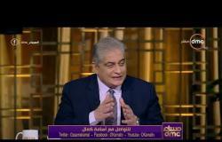 مساء dmc - سعيد عبد الحافظ | لابد من وجود اقبال علي التصويت مش مشكلة ترشح مين بس انزل |