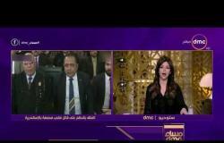 مساء dmc -   محكمة النقض تؤيد إعدام قاتل بائع الخمور بالاسكندرية  