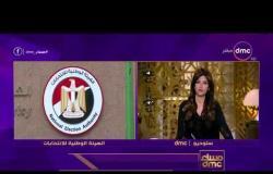مساء dmc -   المجلس الاعلى للاعلام يغرم المصري اليوم 150 ألف جنية ويحيل رئيس التحرير للتحقيق  