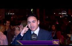 مساء dmc - احتفالات كبيرة أمام قصر القبة مع إعلان نتيجة فوز الرئيس عبد الفتاح السيسي