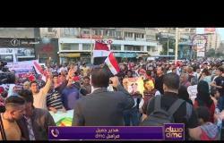 مساء dmc - أجواء كرنفالية بميدان روكسي في مصر الجديدة بمجرد إعلان فوز الرئيس السيسي