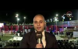 مساء dmc - احتفالات كبيرة في محافظة سوهاج عقب إعلان نتيجة الانتخابات الرئاسية