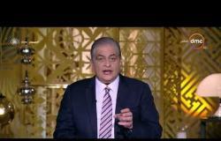 مساء dmc - أسامة كمال يوجه رسالة لوزير الداخلية بشان طلب والد الطالبة مريم