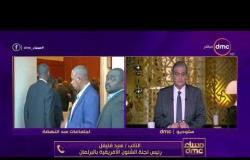 مساء dmc - مداخلة النائب سيد فليفل | رئيس لجنة الشئون الافريقية بالبرلمان |