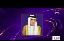 الأخبار – الجبير : السعودية عرضت إرسال قوات من التحالف الإسلامي إلى سوريا لمواجهة الإرهاب