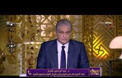 مساء dmc - حبوب حفظ الغلال تهدد حياة أطفال قرية الشاعرة بالبحيرة
