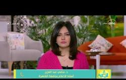 8 الصبح - أستاذ الإعلام بجامعة القاهرة: ما تقوم به الحكومة لا يكفي لمواجهة الشائعات وهذا ما يجب فعله