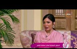 السفيرة عزيزة - د/ ريم نعمان توضح طريقة علاج الصلع الوراثي بالبلازما جل