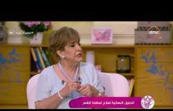 السفيرة عزيزة - د/ ريم نعمان توضح خطورة الصبغات علي الشعر