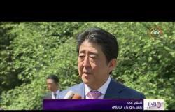الأخبار - ترامب يرحب بتعليق كوريا الشمالية للتجارب النووية
