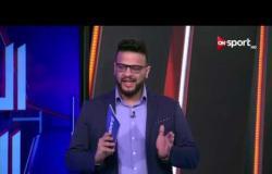 العين الثالثة - التحليل الفني لمباراة الزمالك والمقاولون العرب