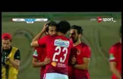أهداف مباراة بتروجيت والأهلى (1-2) ضمن مباريات الأسبوع الـ 33 للدورى المصري