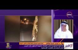 الأخبار - الداخلية السعودية تصدر تعليمات بضرورة الحصول على تصريح أمني لاستخدام الطائرات اللاسلكية