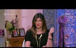 السفيرة عزيزة - (شيرين عفت - نهى عبد العزيز) حلقة الأحد - 22 - 4 - 2018