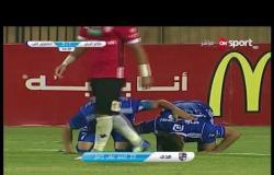 أحمد على يحرز الهدف الثالث لفريق المقاولون العرب فى مرمى طلائع الجيش فى الدقيقة 47 من زمن المباراة