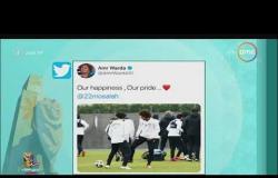 """8 الصبح - ما قاله نجوم الرياضة والفن عن """" محمد صلاح """" بعد فوزه كافضل لاعب في الدوري الإنجليزي"""