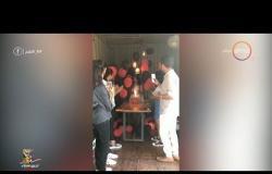 """8 الصبح - رامي رضوان يعرض فيديو """" لمخاطر الغاز المستخدم في الأحتفالات  """""""