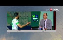 ملخص وتحليل الشوط الأول لمباراة مصر للمقاصة والاتحاد السكندري ضمن مباريات الجولة الـ 33 للدورى