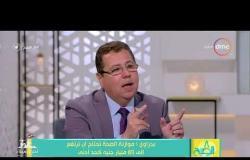 """8 الصبح - محمد بدراوي """" موازنة التعليم والبحث العلمي حالياً 110 مليار جنية وتحتاج أن ترتفع إلى 150"""""""