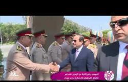السفيرة عزيزة - السيسي يضع إكليلا من الزهور على قبر الجندي المجهول في ذكري تحرير سيناء