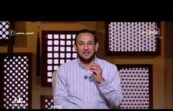 لعلهم يفقهون - مع الشيخ رمضان عبد المعز - حلقة الأربعاء 25 ابريل 2018 ( إن ينصركم الله فلا غالب لكم)