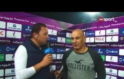 ستاد مصر - التحليل الفني ولقاءات ما بعد مباراة المصري وسموحة بالجولة 34 من الدوري الممتاز