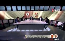 أبيض و أحمر - اللواء. علي درويش مدير هيئة ستاد القاهرة يتحدث عن حالة الملعب قبل مباراة القمة