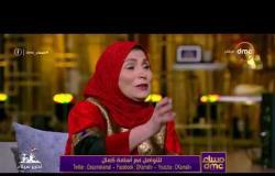 مساء dmc - الفنانة فاطمة عيد | غنيت للاستاذ عبد الرحمن الابنودي أكثر من 25 أغنية |