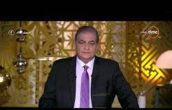 مساء dmc | مع أسامة كمال - حلقة الخميس 26 ابريل 2018 ( حوار خاص عن الدفع الإلكتروني ) الحلقة كاملة